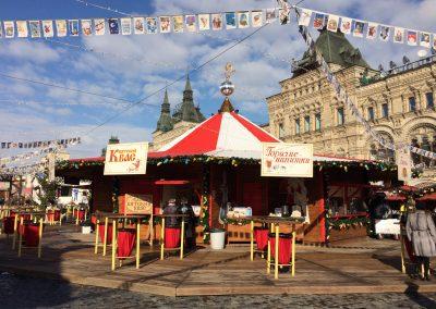 Trhy v Moskve